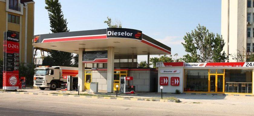 транспорт на горива